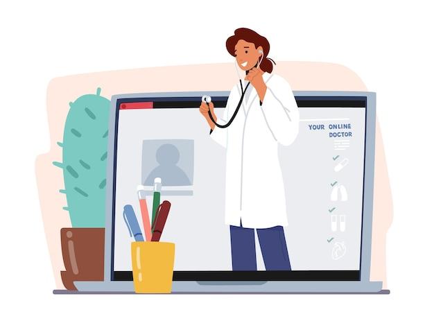 Интернет-медицина. доктор или медсестра персонаж со стетоскопом стоит огромный экран ноутбука. медик дистанционно помогает больному пациенту. интернет-клиника, поддержка медицинского персонала больницы. векторные иллюстрации шаржа