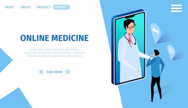 オンライン医学の水平方向のバナー。相談。