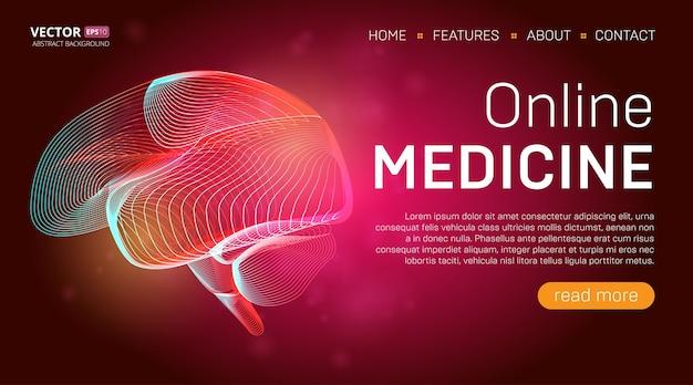 온라인 의학 방문 페이지 템플릿 또는 의료 영웅 배너 디자인 개념. 추상적 인 배경에 3d 라인 아트 스타일의 인간 두뇌 개요 기관