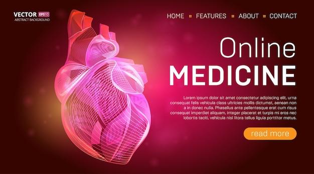 Шаблон целевой страницы онлайн-медицины или концепция дизайна баннера медицинского героя. человеческое сердце наброски органа в стиле 3d линии на абстрактном фоне