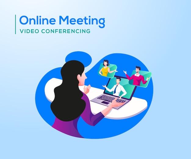 オンライン会議とビデオ会議