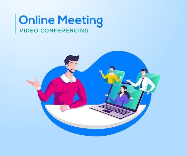 Онлайн-встреча и видеоконференцсвязь