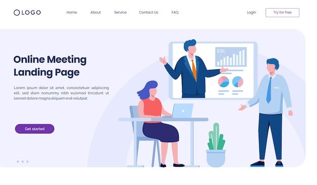 オンライン会議のランディングページのウェブサイトのイラストテンプレート