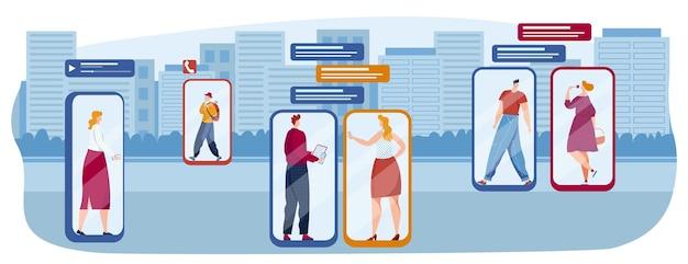 オンライン、現代のコミュニケーションの概念図。