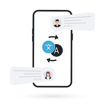 オンライン多言語翻訳者、ベクトルイラスト。画面に翻訳アプリのアイコンが付いたスマートフォン。外国語のオンライン学習。翻訳アプリ。携帯電話のオンライン翻訳者。