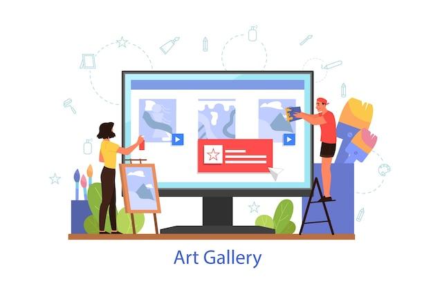 온라인 박물관 또는 미술관 개념. 아티스트 온라인 플랫폼. 가상 갤러리, 소풍. 현대 미술품 전시.