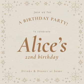 Celebrazione di compleanno del modello di invito a una festa online