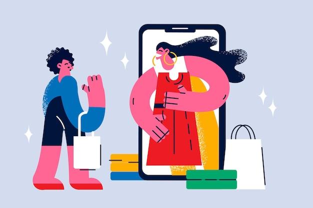 온라인 개인 패션 스타일리스트 개념