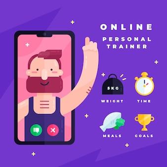 온라인 개인 트레이너 개념