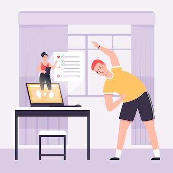Концепция личного тренера онлайн