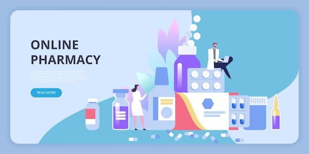 온라인 약국 또는 약국 건강 관리 개념. 인터넷 약국. 병원의 의료 진단.