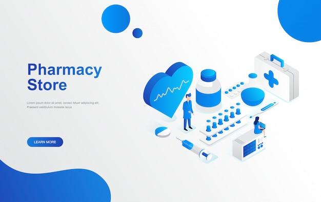 オンライン薬局の店舗コンセプトフラットアイソメトリックデザイン