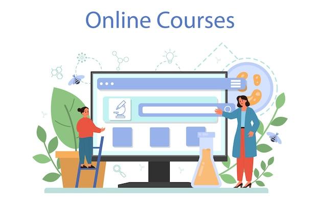 Шаблон баннера онлайн-платформы