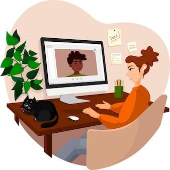 온라인 심리학자