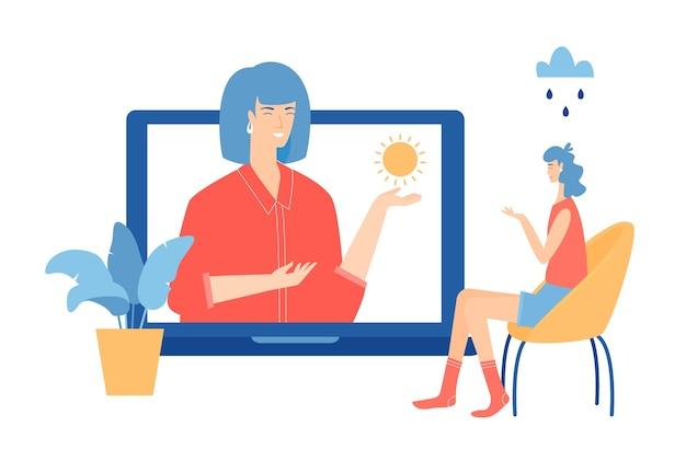 온라인 심리 치료 개념. 심리학자의 약속에 젊은 여자.