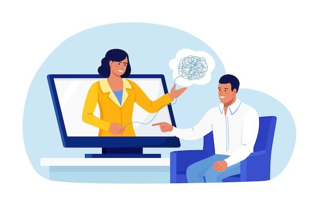 オンライン心理療法。心理学者の医師は、患者がもつれた考えを解き明かすのを助けます。心理的問題、精神障害、ストレスの治療、中毒。心理カウンセリング