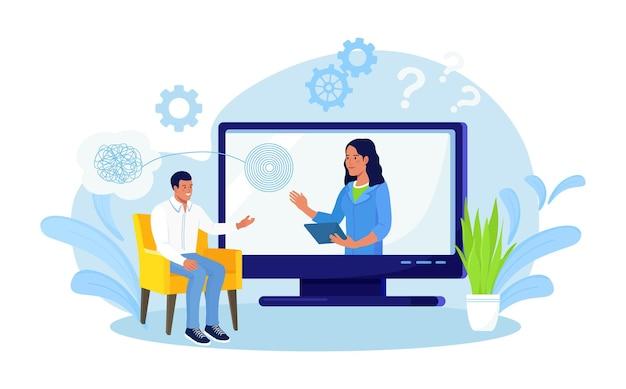 Интернет-психотерапия. врач-психолог помогает пациенту распутать запутанные мысли. психологические проблемы, психические расстройства, лечение стрессов, пагубных привычек. психологическое консультирование