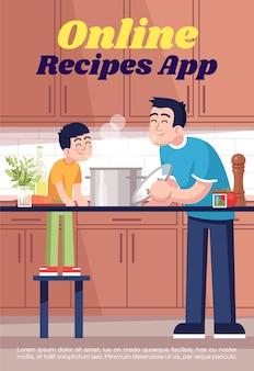 온라인 레시피 앱 포스터 템플릿입니다. 세미 플랫 일러스트와 함께 상업 전단지 디자인입니다. 벡터 만화 프로 모션 카드입니다. 가족 요리 팁 모바일 응용 프로그램, 어린이 광고 초대와 함께 요리