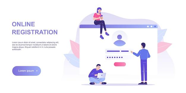オンライン登録とウェブサイトのランディングページへのサインアップ