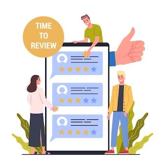 온라인 검토 개념. 사람들은 피드백, 좋고 나쁜 댓글을 남깁니다. 별 등급, 설문 조사 및 평가 아이디어. 삽화