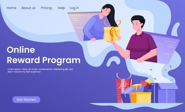 オンライン報酬プログラムイラストコンセプトランディングページ