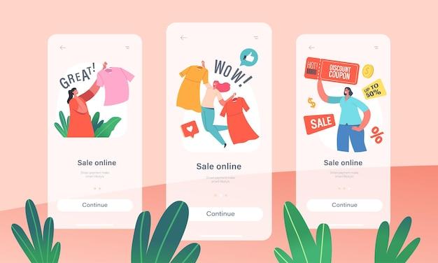 온라인 판매 모바일 앱 페이지 온보드 화면 템플릿. 쿠폰이 있는 고객 캐릭터는 인터넷에서 상품과 옷을 구매합니다.