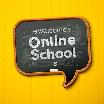 オンラインスクール。学校に戻るテンプレートイラスト