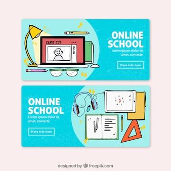 온라인 학교 배너