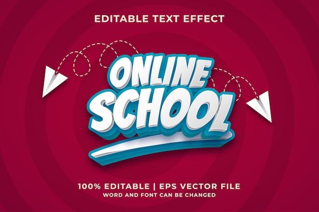 Редактируемый текстовый эффект онлайн-школы premium векторы