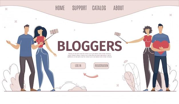 フラットwebページのブログのオンラインサービス