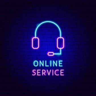 オンラインサービスネオンラベル。ビジネスプロモーションのベクトルイラスト。