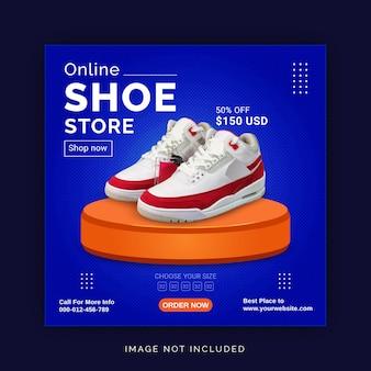 Online shoe store social media instagram ad banner template