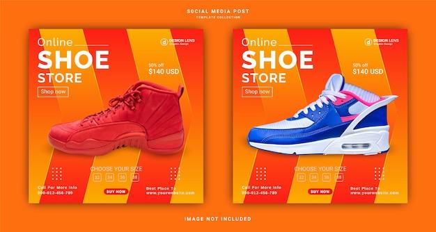 オンライン靴店ソーシャルメディアinstagram投稿バナーテンプレート