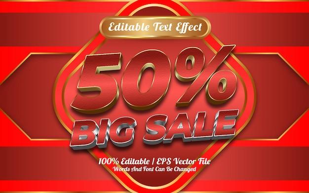 Интернет-магазин 50 больших распродаж редактируемый текстовый эффект шаблона стиля