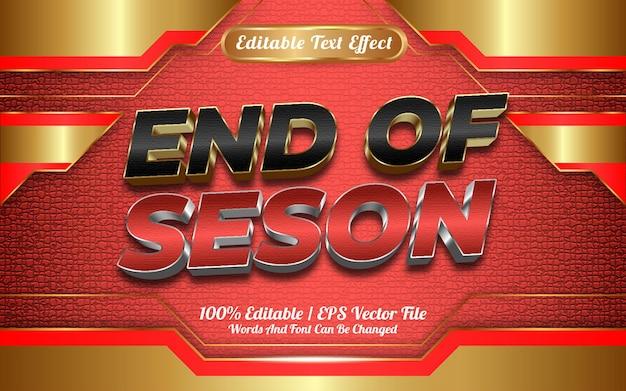 Редактируемый текстовый эффект в конце сезона в интернет-магазине