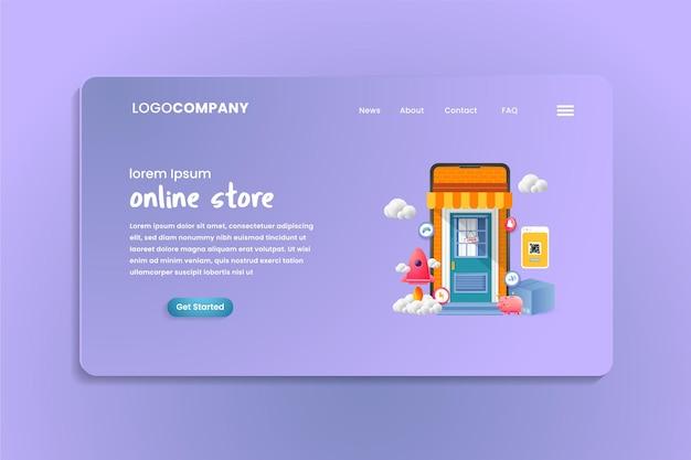 온라인 상점 웹 디자인