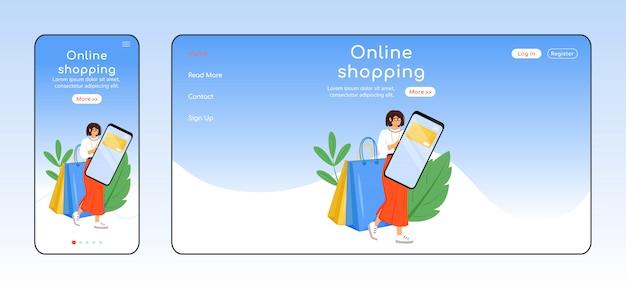 オンラインショッピングのアダプティブランディングページのカラーテンプレート。インターネットストアモバイルおよびpcホームページのレイアウト。マーケットプレイスの1ページのwebサイトui。 eコマースウェブページのクロスプラットフォーム Premiumベクター