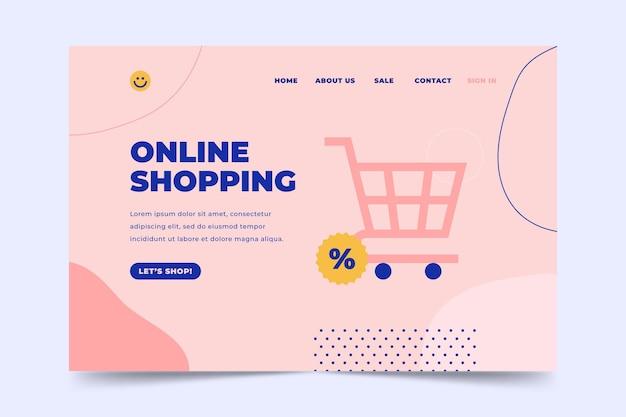 オンラインショッピングとカートのランディングページ