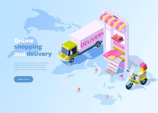 オンラインショッピングと配送サービス