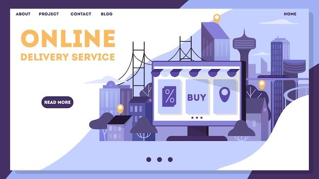온라인 쇼핑 및 배달 웹 배너. 고객 서비스 및 배송, 추적 및 구매. 전자 상거래 웹 배너. 온라인 쇼핑 및 모바일 마케팅. 삽화
