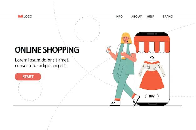 オンラインショッピングと支払いのwebテンプレート