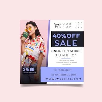 Квадратный шаблон флаера онлайн-покупок и продаж