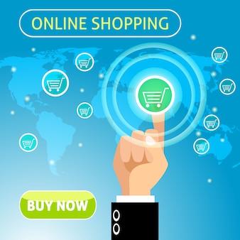 온라인 쇼핑 배경 디자인