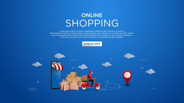 商品の配達のオンラインショッピングの背景デジタルマーケティングの概念