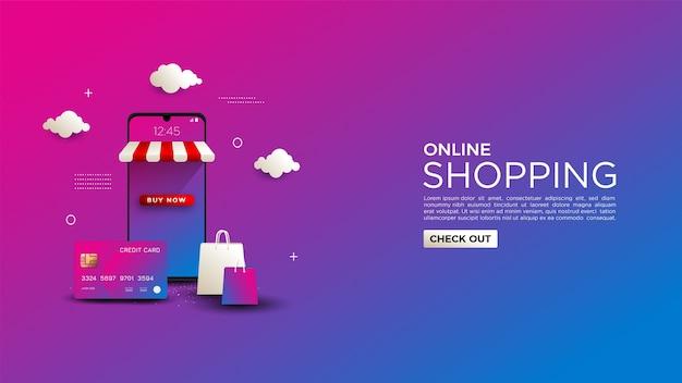 Интернет-магазин фон с красочными иллюстрациями кредитных карт