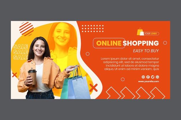 オンラインショッピングバナーテンプレート