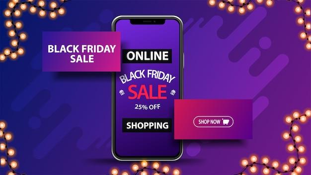 Интернет-магазины, распродажа в черную пятницу, фиолетовый дисконтный баннер со смартфоном с предложением на экране