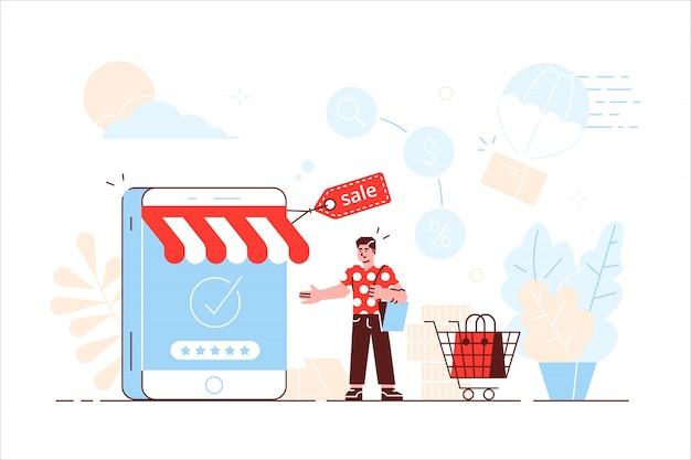 オンラインショッピング、売買