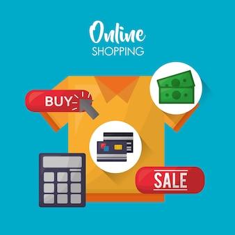 オンラインショッピングカード