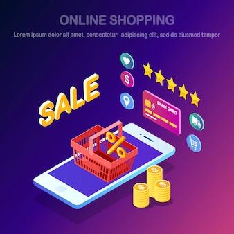 オンラインショッピングのコンセプト。インターネットで小売店で購入します。